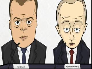 Запрещённый мультфильм про Путина